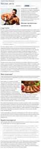 FireShot Screen Capture #021 - 'Мясная диета' - www_life-shop_ru_myasnaya-dieta
