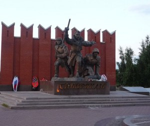rubezslavi